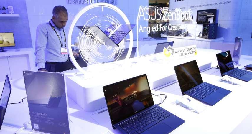 筆電需求爆炸,創8年來新高!台廠雙A季增超過20%