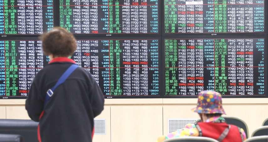 央行3指標創新高 低利率把錢逼出定存進場台股