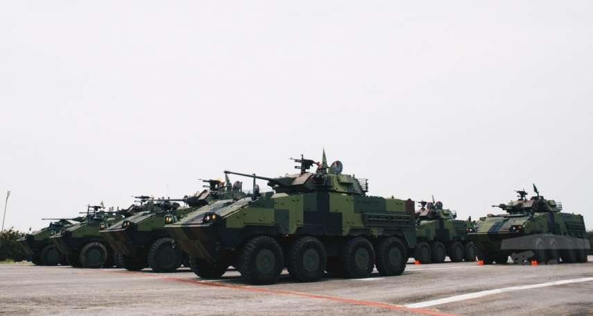 獨家》強化首都衛戍!憲兵率先接裝雲豹30機砲車,近期實施射擊訓練