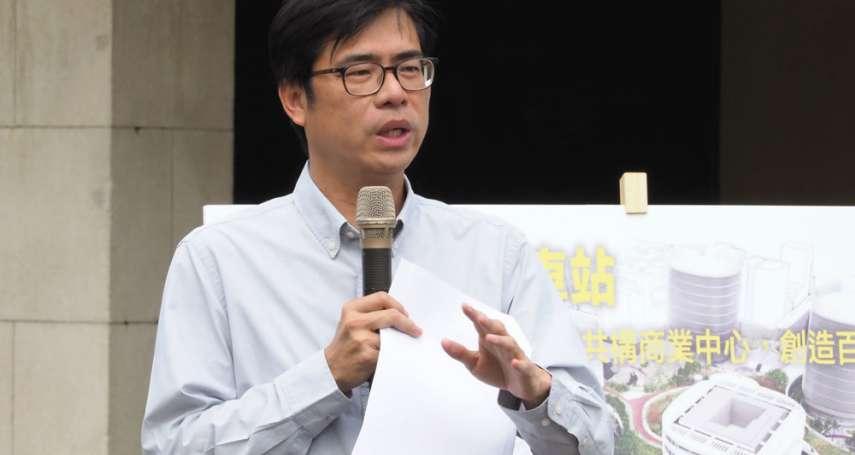新新聞》海派菊派爆矛盾,陳其邁「光復」高雄最大危機
