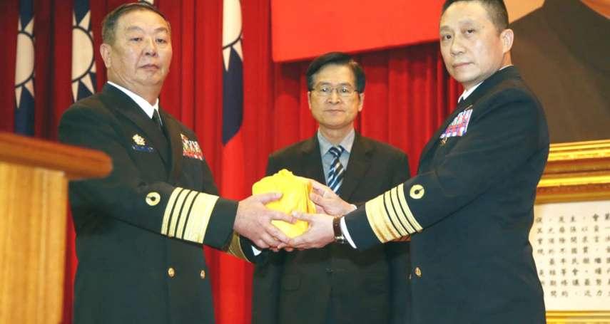 新新聞》蔡英文兩愛將海軍司令、參謀總長傳不合