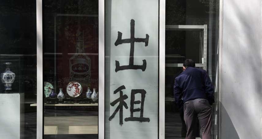新冠疫情重創中國夢!失業率逼近新高紀錄 BBC:中共面臨史上最嚴峻經濟危機