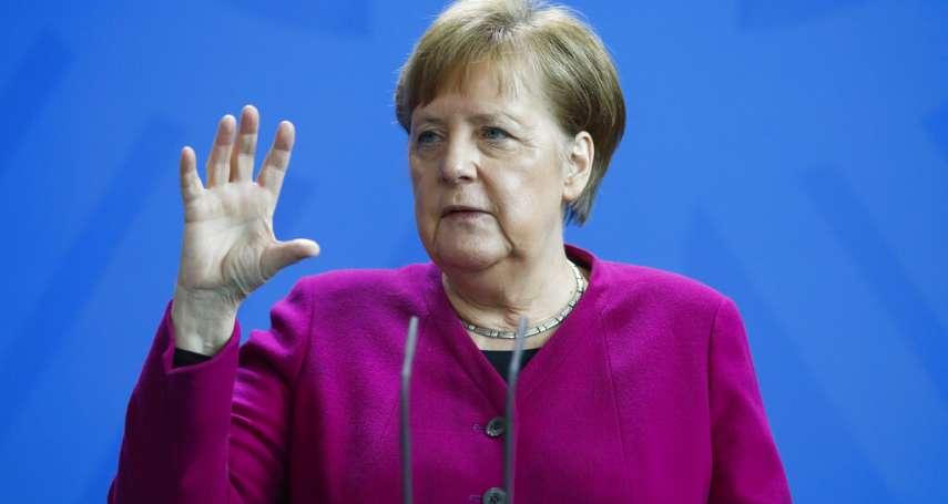 德國內閣通過「印太戰略」:在亞洲捍衛自由世界準則,抵禦追求獨霸的威權國家