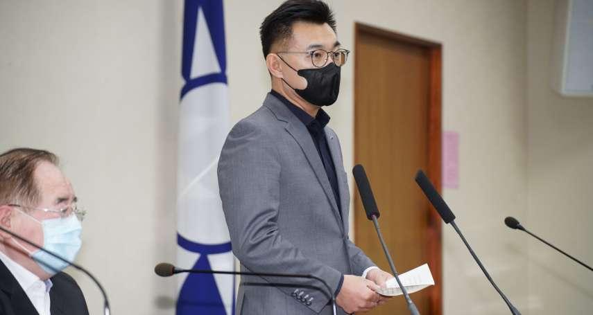 觀點投書:別舉著藍旗反藍旗 打江啟臣爽民進黨