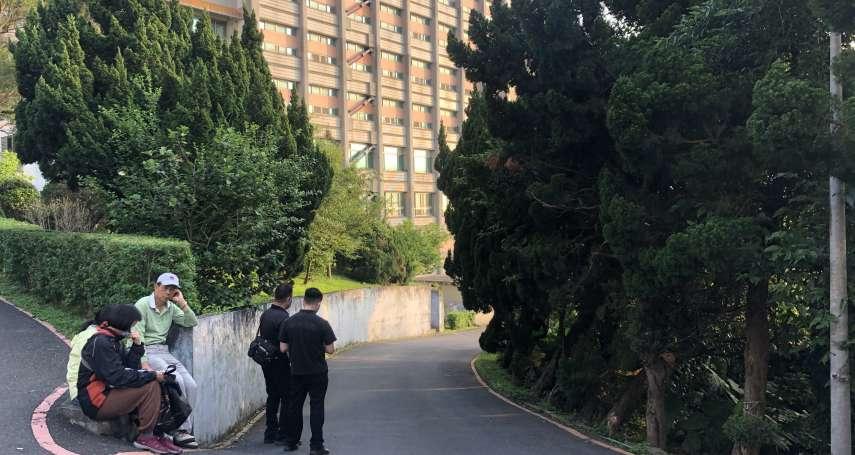 文化大學驚傳命案!26歲職員陳屍校園附近草叢 校方:前天剛報到,隔天就失蹤
