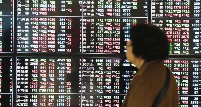台股陷入震盪整理 投資鎖定公司治理、可長線保護短線