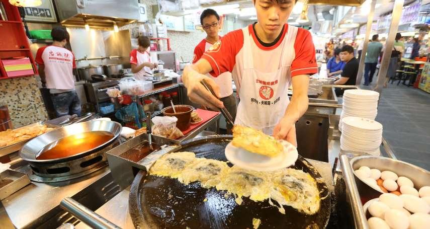 產業趨勢大解析!台灣人有多熱衷餐飲創業?從這指標就看得出來