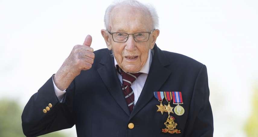 感動世界的老英雄!「助行器繞花園」為醫護募11億善款 全英國為「摩爾上尉」歡慶百歲生日