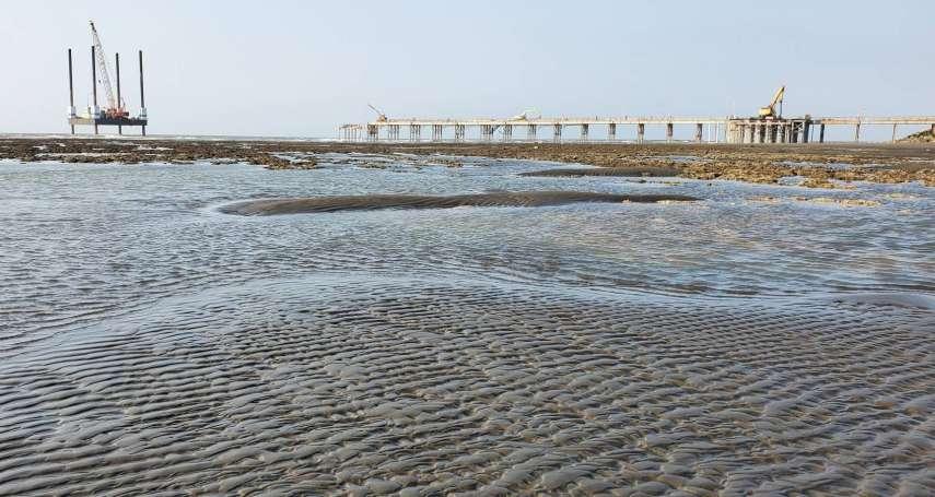 中油:三接依法獲開發許可 施工避開藻礁範圍