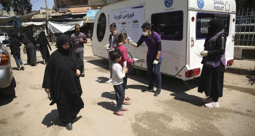 「新冠病毒定時炸彈」!敘利亞庫德族地區首傳死亡病例 WHO拖了2星期才通報