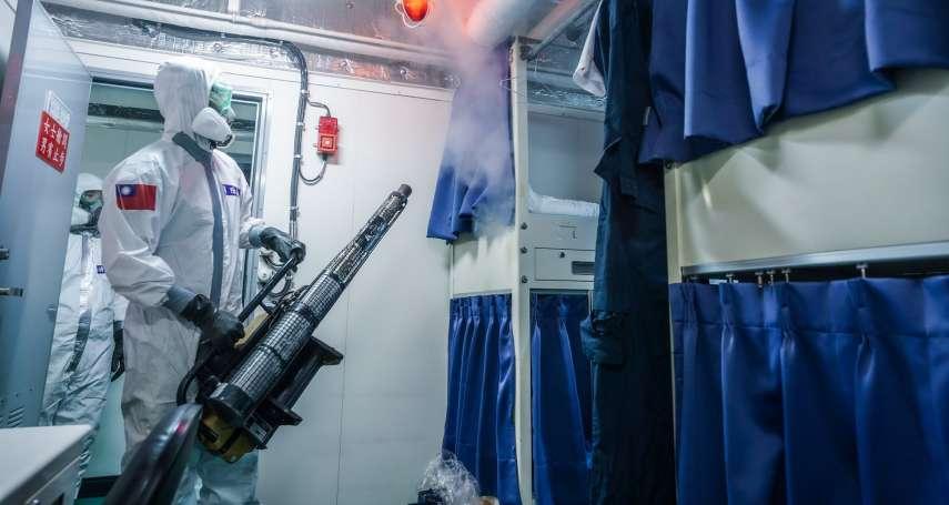 風評:別讓磐石艦的「爆料破口」真成為「防疫破口」