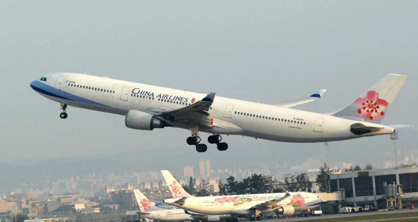台日8號起互相開放商務客入境!華航明起恢復大阪、福岡、名古屋航線