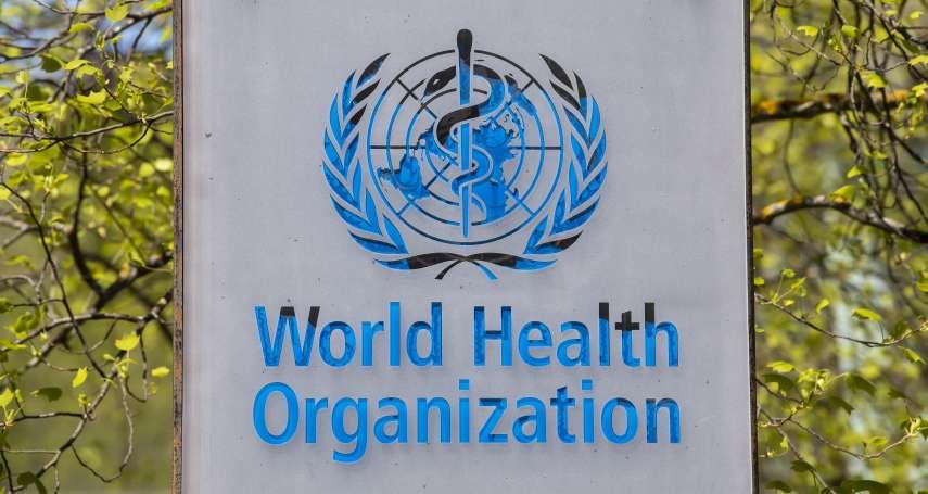 「世衛遭中國誤導」 川普:即日起終止與WHO關係 學者:退出聯合國系統應由國會批准