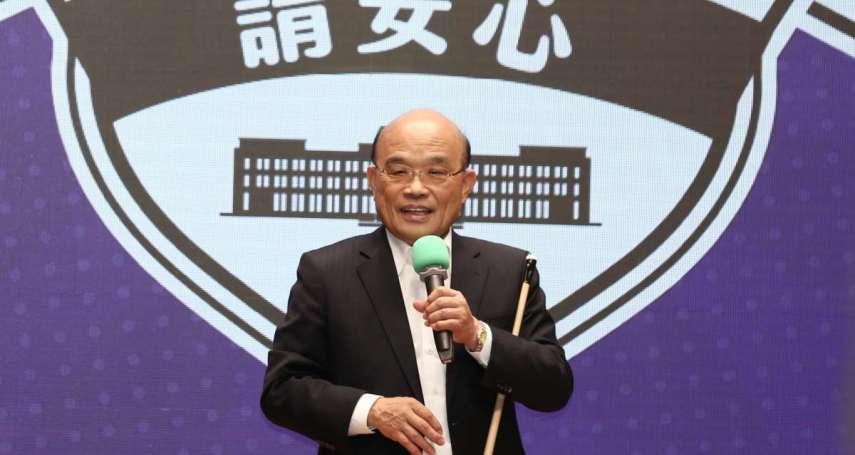陳錦稷專欄:以金融創新帶動經濟復甦