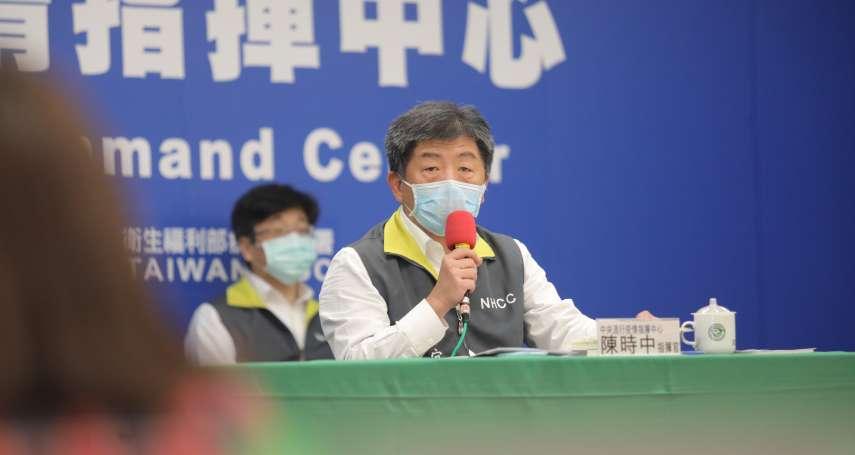 蘇貞昌要韓國瑜「防疫以指揮中心為準」 趙少康曝這件事:還好當初沒聽他們的!