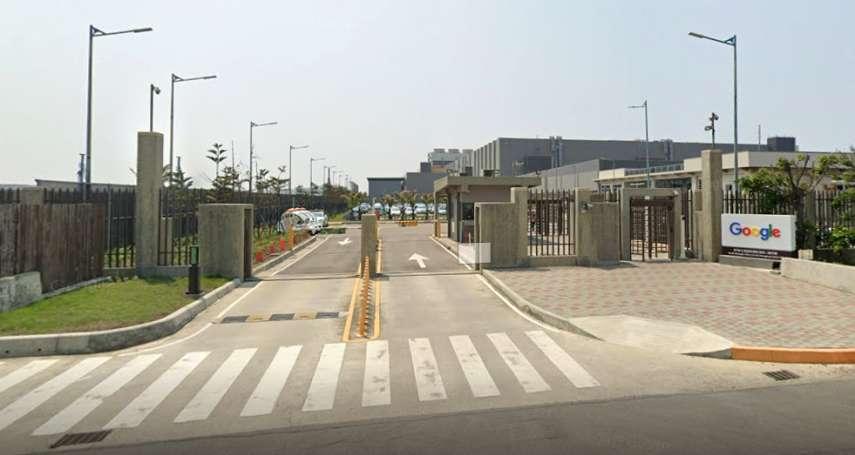 新新聞》美憂中國盜資料,Google海纜准通台灣不准通香港
