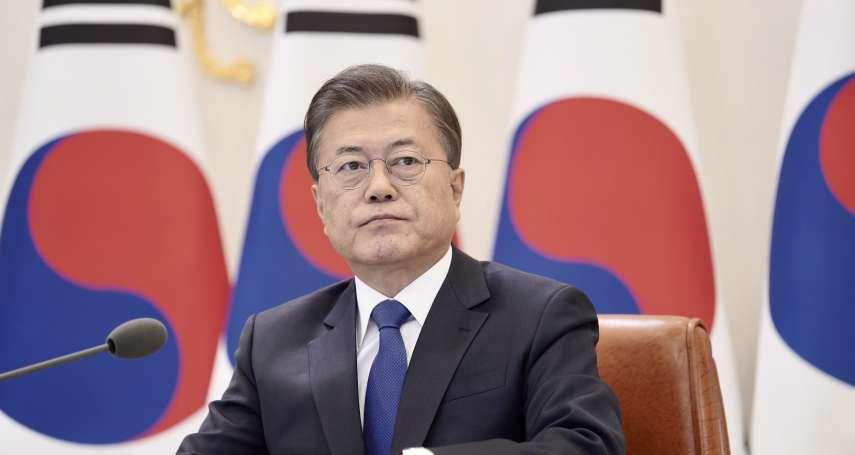 「總統先生,我爸爸被殘忍殺害的時候,國家做了什麼?」遭射殺公務員之子致信文在寅,否認父親叛逃北韓