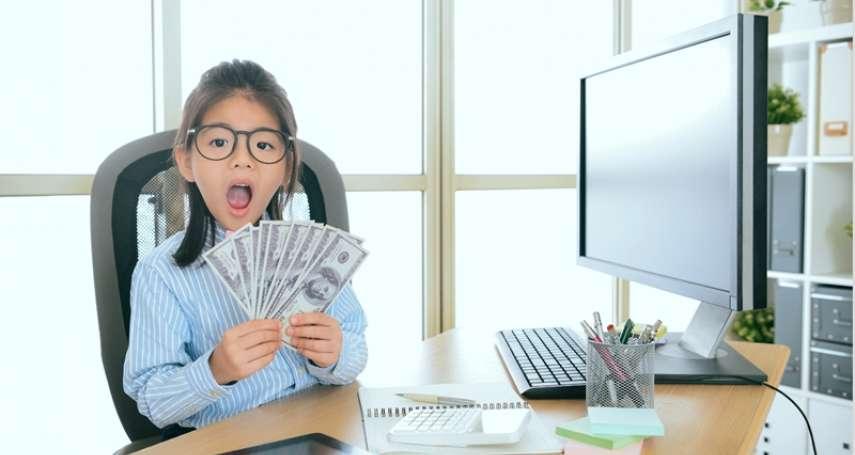 【親子理財】媽,買股票會拿到股利分紅,「配息」指的給現金嗎?