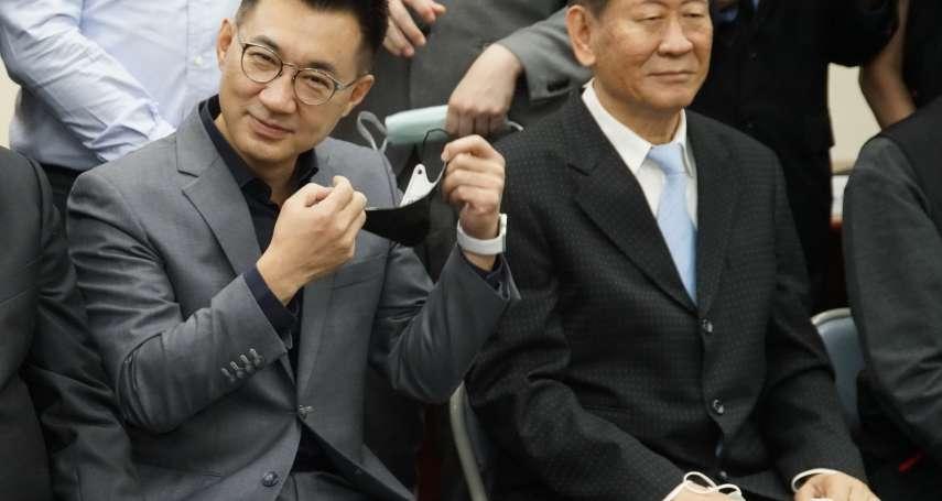 新新聞》江啟臣黨務改革,踢到黃復興大鐵板