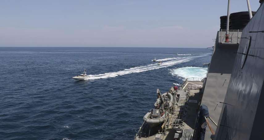 波灣戰雲》川普下軍令:伊朗船艦膽敢再騷擾美國海軍,開火擊沉!