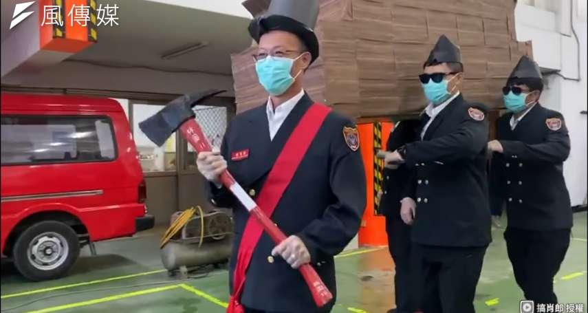 爆紅黑人抬棺消防局也參一腳!寓教於樂誠意滿分,救火英雄創意宣導網友推爆!【影音】