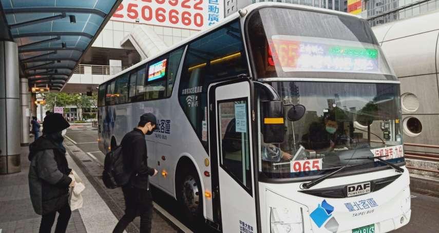 新北公車疫情紓困 交通局相挺並懇請中央補助