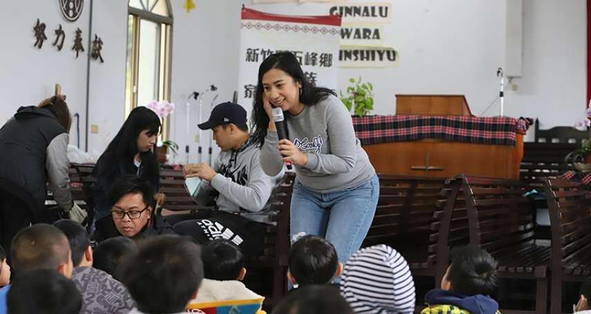 歡樂兒童親子體驗日,陪伴部落孩子玩出創造力