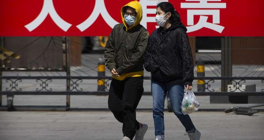 裝進老百姓家裡的中國政府監視器!人權觀察:以防疫之名的強力監控,將會持續「非常久」