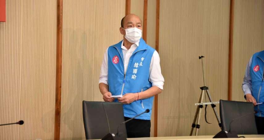 正面對決蔡英文?傳520將對罷免案表態 韓國瑜回應了