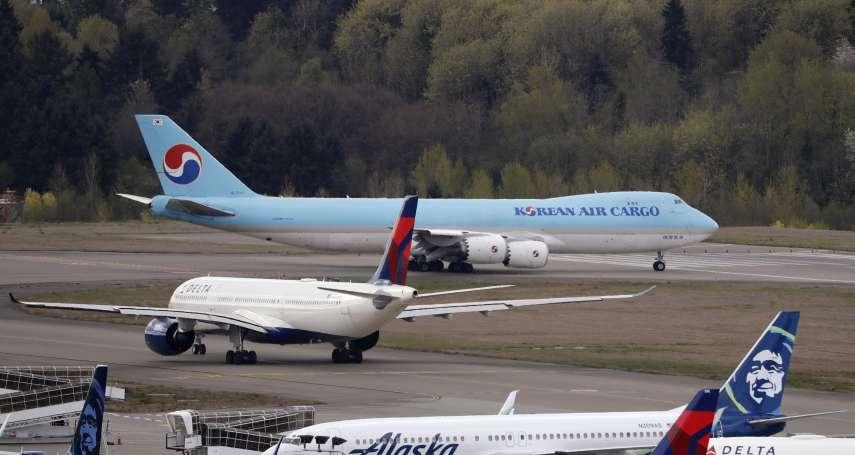 疫情衝擊航空業》南韓兩大業者獲23億美元貸款紓困 越南航空恢復3成國內航線