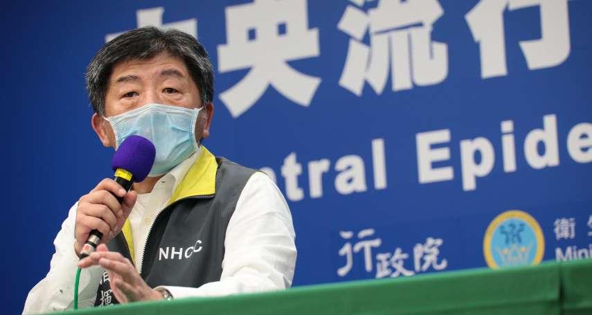 WHO疫情報告把台灣列入中國省分 陳時中怒批:不道德的行為