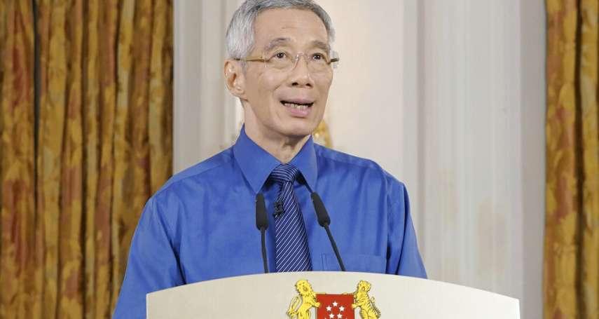林韋地書評:破除迷思的新加坡讀本-讀《新加坡模式-城邦國家建構簡史》