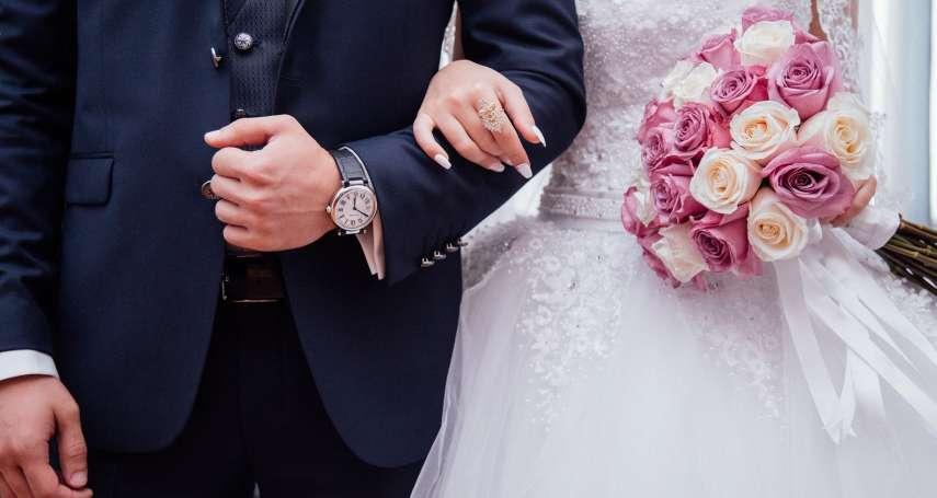年收入多少才敢結婚?不婚大國日本:再有錢也不考慮!