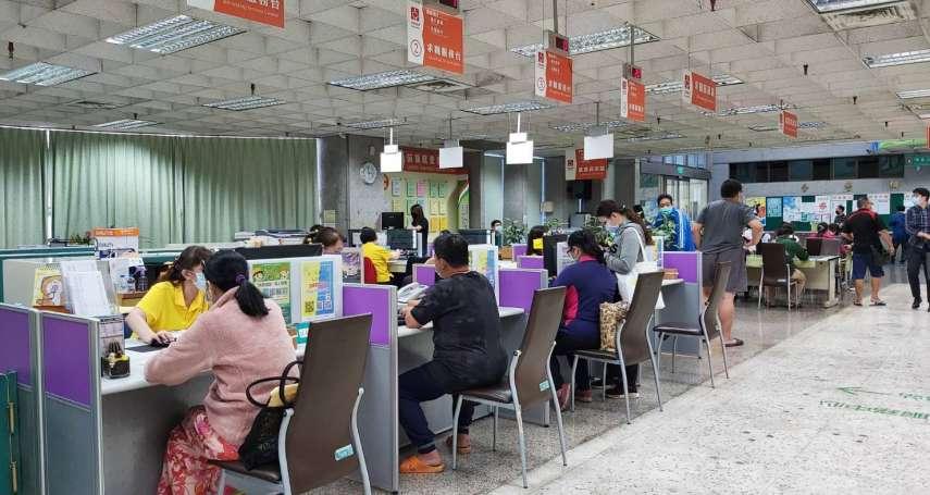 洪瑋廷觀點:重新僱用,工作年資應否合併計算?