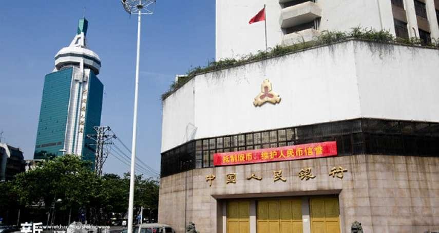 油價崩盤那天,全世界只有它沒賣:中國銀行兩大疏失,害6萬客戶狂賠378億!