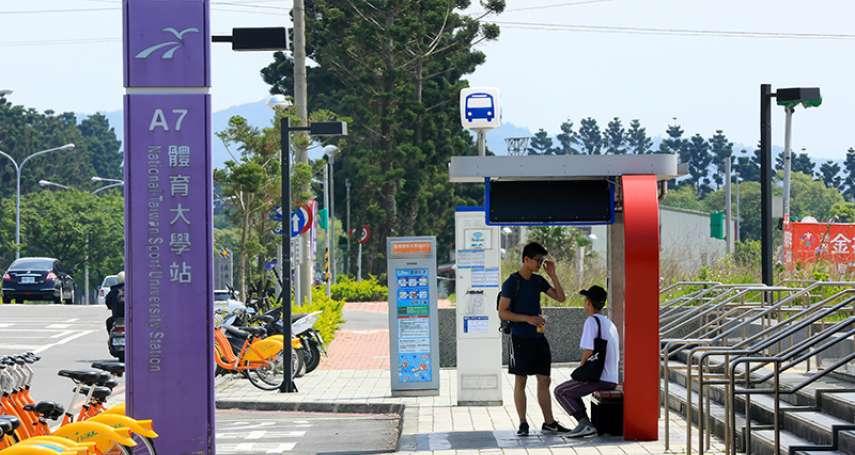 20分鐘到台北車站  A7重劃區串聯大台北一日生活圈!