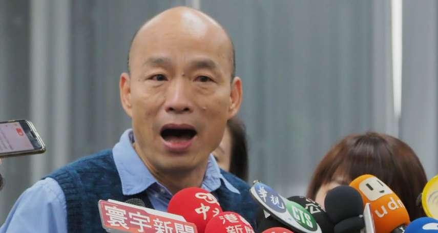 國民黨主席選舉聲量比拚 他只差1個百分點就追上冠軍韓國瑜