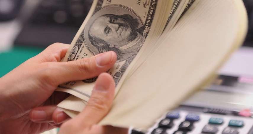 兩大原因讓美元「報復性反彈」!金價、油價慘兮兮,股市行情也完蛋了?