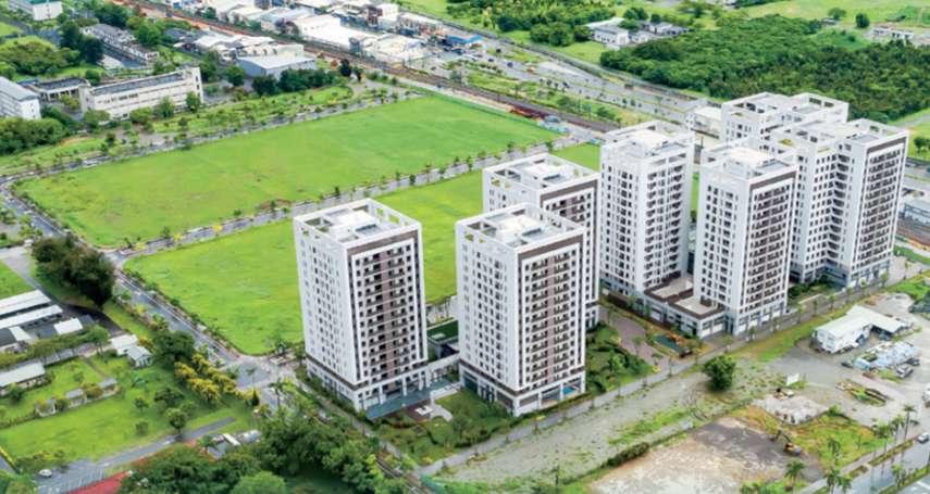 台南土地標售又見全壘打 達麗取得3000坪成最大贏家