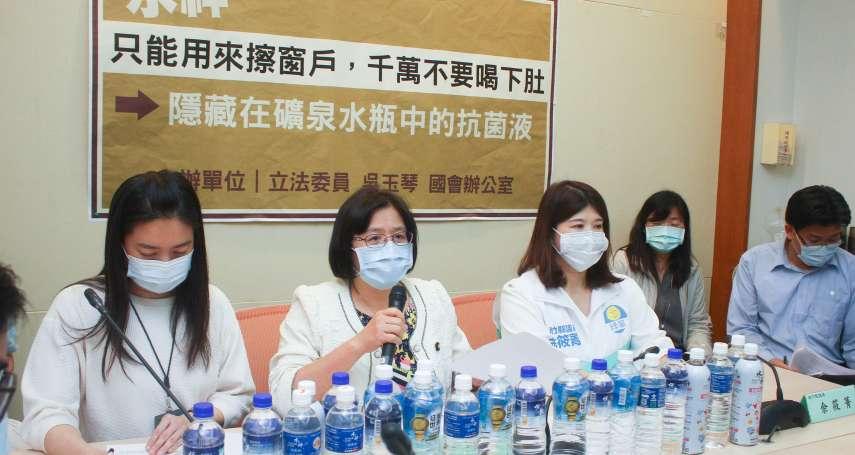 旺旺總經理親自喝「水神」證明無害 臉書粉專酸:公司福利一定很好,不然就是這原因
