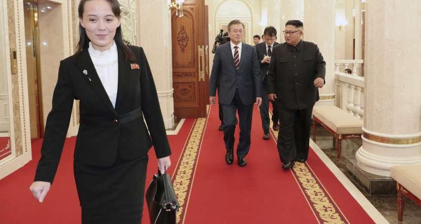 散布50萬張傳單大嗆北韓「沒南韓成功」惹毛金與正!南韓統一部:將嚴處這些脫北者