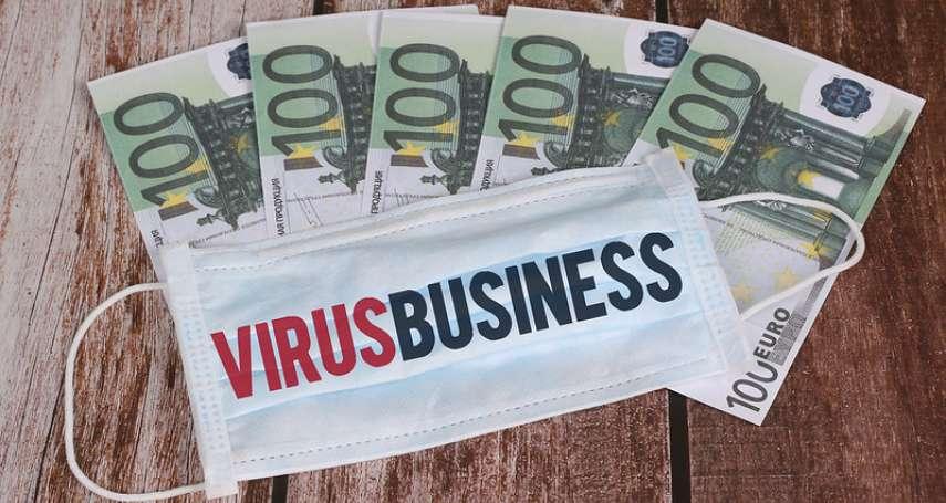 全球疫情、解封進程與經濟狀況,這張圖看了就懂
