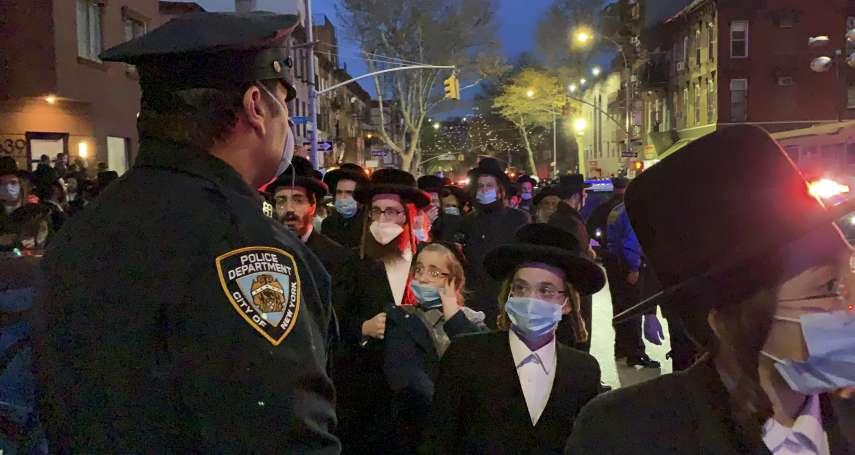 數千極端正統派猶太教徒群聚參加喪禮 紐約市長白思豪怒斥「猶太社區」遭批歧視