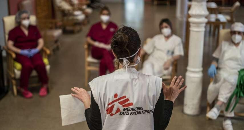 「醫院只能處理後果,新冠肺炎真正決勝點在社區!」無國界醫生支持70餘國醫護、社區抗疫