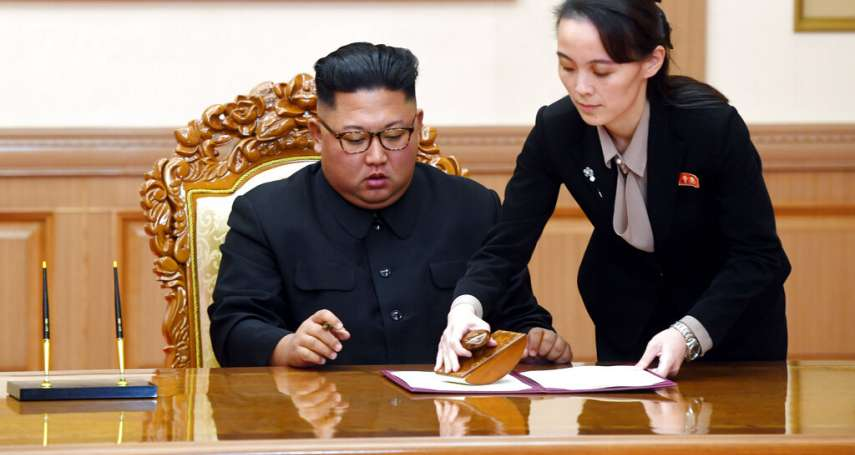 來自青瓦台的未接來電:金與正說到做到!北韓即日起切斷兩韓所有聯絡管道 將南韓視為「敵人」