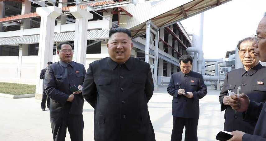 北韓領導人健康無恙!南韓國家情報院掛保證 金正恩神隱躲新冠肺炎疫情