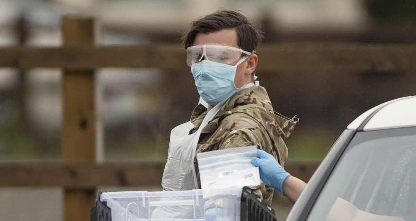 第2波疫情來襲》英國祭出嚴格防疫規定 拒絕隔離者罰39萬