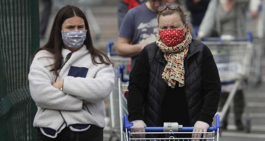 台灣旅客入境英格蘭免隔離14天!外交部:肯定台灣防疫成果,有助增加台英經貿往來