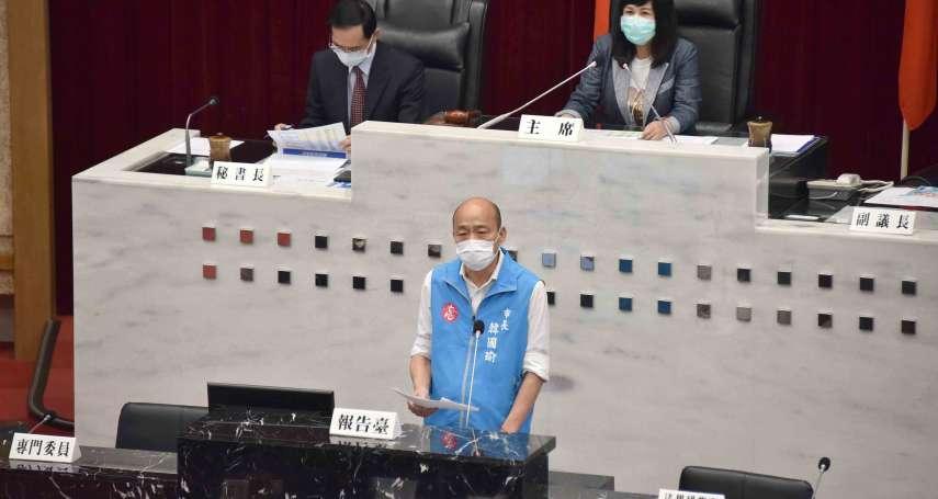 罷韓倒數》26年前創下罷免史上最高得票 26年後韓國瑜準備破紀錄?