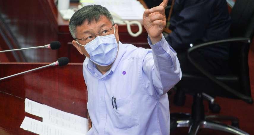 旺旺水神、館長涉廣告不實遭開罰 柯文哲爆曾私下關切:但仍要依法行政